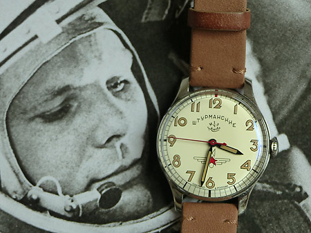 Montre Sturmanskie Gagarin 33mm